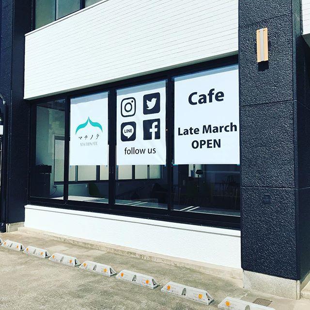 CafeのOpenお知らせのバナーを貼りました。 #ashikaga #足利 #足利市 #カフェ #リノベーション #目標は郵便番号の日