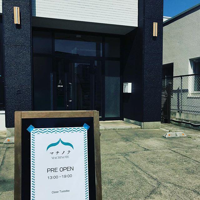 本日からプレオープンです! #ashikaga #足利 #足利市 #カフェ #リノベーション