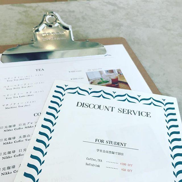 学割のあるカフェです。勉強や友だちとのおしゃべりにどうぞ! #ashikaga #カフェ #マチノテ #コミュニティカフェ #足利 #足利市 #学割