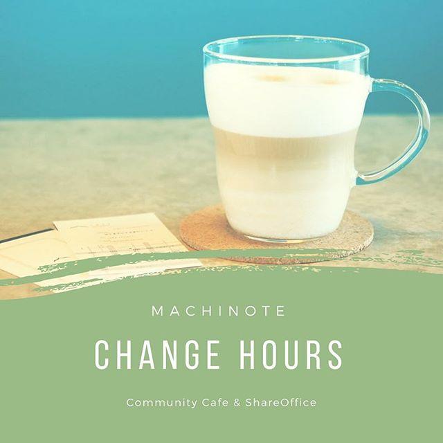 マチノテは5月1日から営業時間、定休日を変更します。平日 13-19時(変更なし)、土日祝日 11時-17時。定休日は火曜日のみとなります。 #ashikaga #カフェ #コミュニティカフェ #マチノテ#足利 #足利市