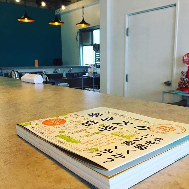 新しく入った本。私にとって、働くってなんだろう……マチノテのなか、ゆったりと時間が流れています。思いをめぐらせるのに、ちょうどいい時間。本日19時まで営業しています。#マチノテ  #足利市  #カフェ  #wifi  #本棚 #読書