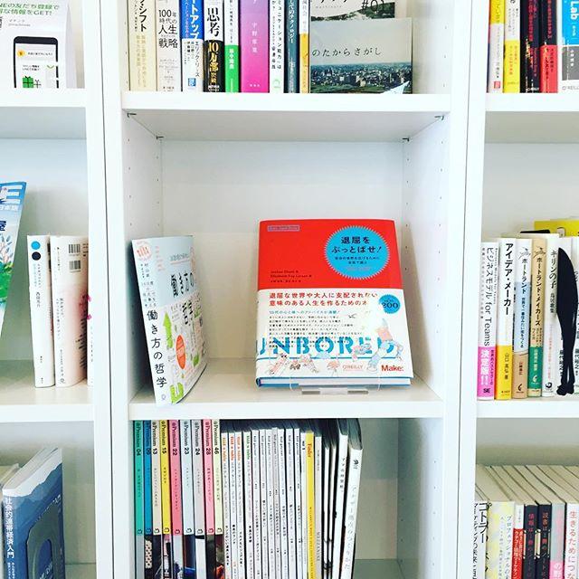 すっきりしないお天気ですね。マチノテには、本棚があります。皆さまが、普段手にとらない本に出会う、きっかけになったらうれしいです。本日の営業は17時までです。#マチノテ  #足利市  #カフェ  #wifi  #本棚 #本との出会い
