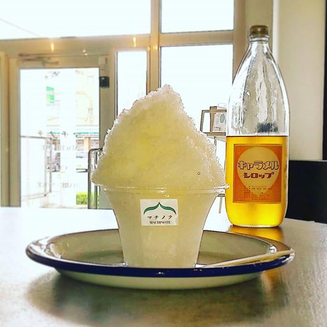 かき氷に新メニューが登場します!新登場商品こどもかき氷メロン コーラおとなかき氷もも キャラメル 抹茶どの味も捨てがたい美味しさ♪ーーー営業時間のご案内ーーー午前10時〜午後6時定休日は、火曜日・水曜日#マチノテ #足利 #cafe #新メニュー #かき氷 #マルキョー #営業時間変更のお知らせ #営業時間変更 #お子様連れok #勉強ok #おしゃべりok  #まったり #ゆったり #のんびり